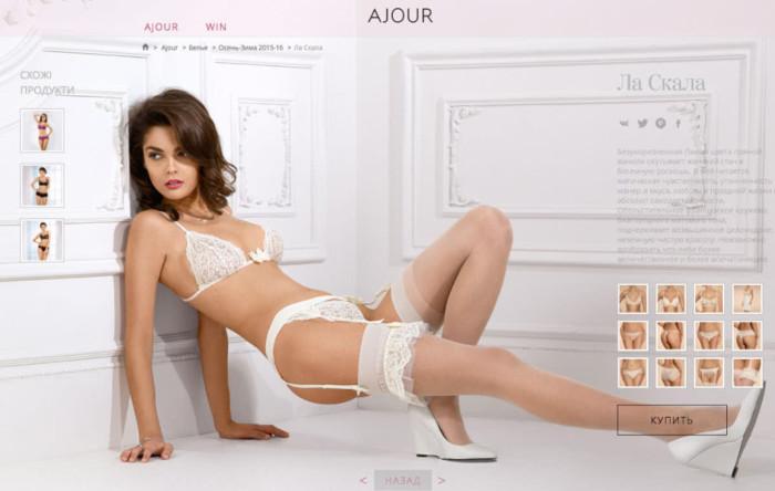 Fashion-photo-studio-G-Models-www.g-models.com-ADVERTISING-1