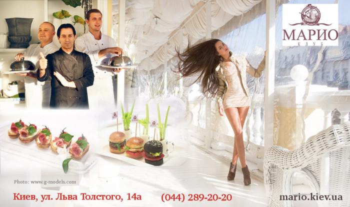 Fashion-photo-studio-G-Models-www.g-models.com-ADVERTISING-13